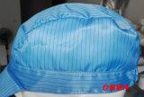 Шлем крышки ESD шлема проводного ярда углерода Cleanroom работая противостатический