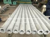 Prezzo senza giunte della barra della cavità dell'acciaio inossidabile di alta qualità finita a freddo di ASTM A511 per tonnellata