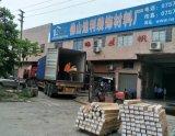 Alfombras de aluminio Embellecedores de cubrir el borde de la fábrica de China