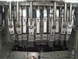 グローブボックスの振動摩擦溶接機械
