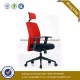 조정가능한 머리 받침은 무장한다 직물 행정상 의자 (Hx-R0005)를