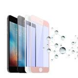 iPhone 7のための青光線の厚板ガラススクリーンの保護装置への抵抗