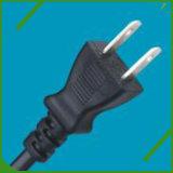 米国ブラジルDVDの電源コード