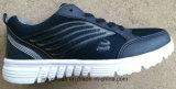 カラースポーツの靴の/Comfortのより多くの靴か方法靴または男の子の靴または女の子の靴のスタイルを作りなさい