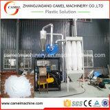 Rectifieuse en plastique de Pulverizer de PVC de PE de pp
