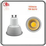 ETL LED GU10 높은 루멘 LED 반점 점화