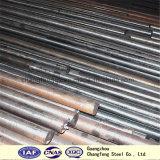 La barra d'acciaio rotonda d'acciaio Nak80 della muffa di plastica ha personalizzato