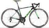 卸し売り競争カーボンファイバーフレームの自転車PRO2.0
