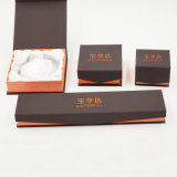 Boîte-cadeau de bijou de carton de papier enduit de papier d'emballage (J78-E)