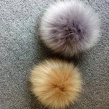 Catena chiave POM poco costoso POM dei Pompoms della pelliccia di falsificazione del fornitore della Cina