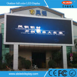 P10 RGB의 옥외 광고 발광 다이오드 표시 스크린