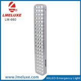 60 de la luz de emergencia recargable LED SMD