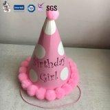 El alto grado de protección del medio ambiente reconfortante suministros de la fiesta de cumpleaños para niños