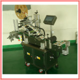 Máquina de etiquetas automática para a etiqueta lateral