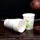 16oz de taza de café de papel de pared doble