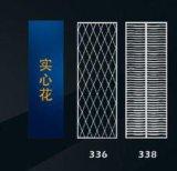 2017最新のステンレス鋼の振動機密保護のドア
