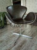 Стул лебедя Arne Jacobsen