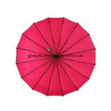 مستقيمة قوس قزح [بغدا] مظلة