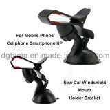 携帯電話のための新しい車の風防ガラスの台紙のホールダーブラケット