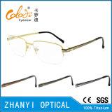 Lunettes de lunettes de lunettes de titane à haute qualité Lunettes optiques (8409)