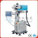 30W Flying CO2 Laser Machine de marquage pour bouteille d'animaux (PLT-10W)