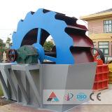Neuer Typ Sand-Waschmaschine (XSD)
