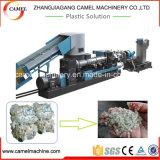 Línea de la máquina de la granulación del compuesto de PE/PP Masterbatch