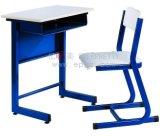 Escritorio y silla superiores de madera de Werzalit de los niños solos para la sala de clase