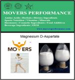高品質の食品等級のマグネシウムのDアスパラギン酸塩