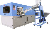 플라스틱 병 생산 중공 성형 기계 (YV-1500)