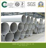 Tubo de acero inoxidable de metal corrugado flexible manguera del