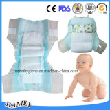 低価格の使い捨て可能な子供のおむつまたは子供のおむつか赤ん坊のおむつ