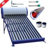 貯蔵タンクの太陽給湯装置(真空管の太陽暖房)