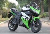 強い力の電気オートバイ2018のファッションモデル