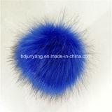 袋および携帯電話のための擬似毛皮POM POMの球