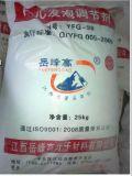Resina di schiumatura del ACR del regolatore del PVC