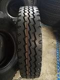 Reifen der 1200r20 Yongsheng Fabrik Doupro Marken-TBR mit konkurrenzfähigen Preisen