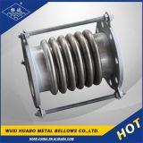 Junta de expansão de aço inoxidável com barras de amarração