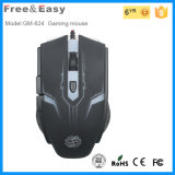 Polychrome High Speed ​​Wired Gaming Optical Mouse