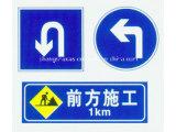 Алюминиевый дорожный знак направления