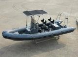 Aqualand 21feet 6.4m Rippen-Rettungs-Bewegungsboot/MilitärPatrouillenboot (RIB640T)