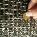 Treillis métallique tissé en métal d'acier inoxydable pour l'écran de vibration