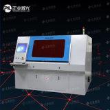 Cvl FPC RFのためのピコ秒レーザーの打抜き機の切断