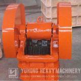 150X250 pedra, venda quente do triturador de maxila do minério da escória mini em China