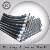 鋼鉄ブレードによって補強される鋼線の具体的なポンプゴムホース