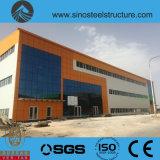 세륨 BV ISO에 의하여 증명서를 주는 강철 건축 전시실 (TRD-053)