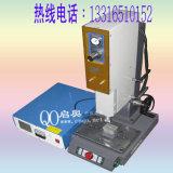 플라스틱을%s 최신 판매 초음파 용접 기계