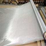 Высокое качество изображения на экране провода из нержавеющей стали, тканого сетчатый фильтр (Китай массовое) из Китая