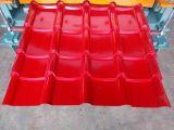 Banheira de venda folha de metal de alta qualidade Máquinas Azulejos