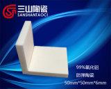 Piastrina curva ceramica a prova di proiettile del mattone dell'allumina di 99% (SSTC0044)